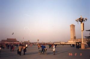 China016