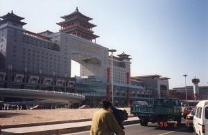 China019